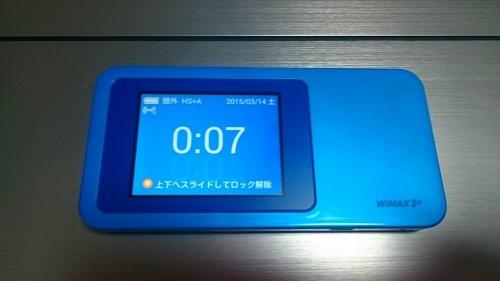 b1f01460.jpg