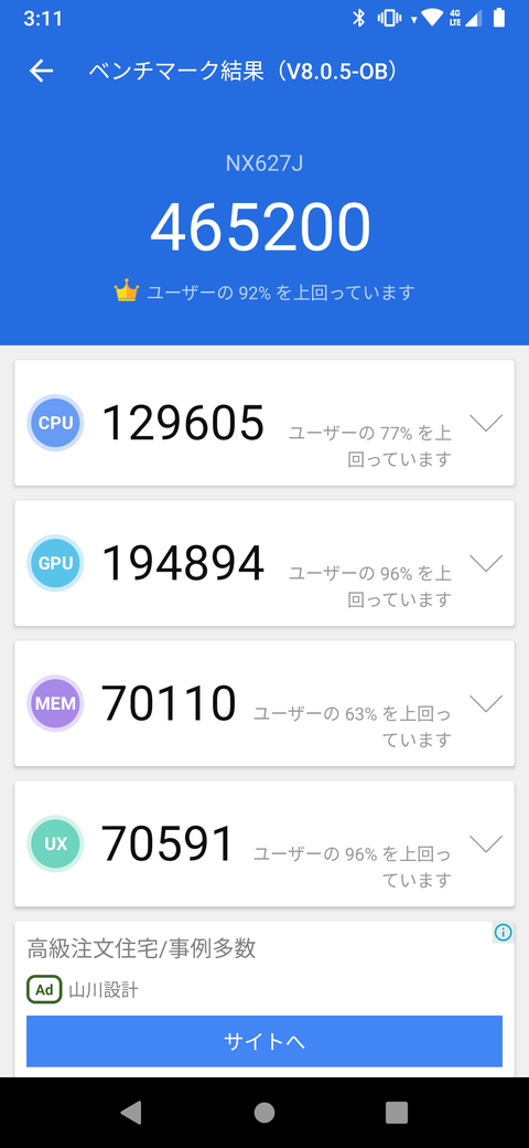 Screenshot_20191211-031151