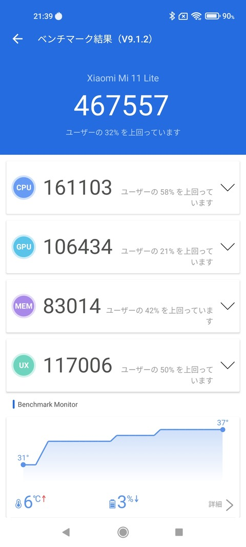 1630155873169