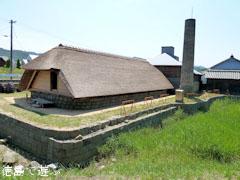 福永家住宅 鹹水溜 茅葺き 2010