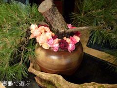 うだつをいける 花の絆 2012