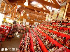 徳島県鳴門市 鳴門ウチノ海 ひな祭り 2016
