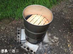 徳島県名西郡神山町 四国山岳植物園 岳人の森 ドラム缶風呂