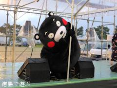 徳島県阿波市 阿波市納涼祭 みんなで踊ろう! くまモン体操 2014