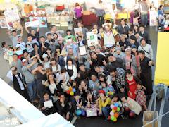 徳島県板野郡北島町 第2回 きたじまるしぇ 2015
