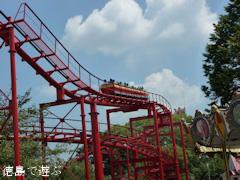 吉野川遊園地 2011
