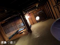 神山アーティスト・イン・レジデンス KAIR 2013