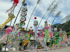 徳島県名西郡神山町 下分公民館 第15回 下分七夕飾り 2015