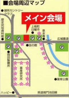 上板桜まつり 2012 駐車場