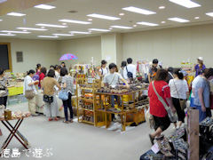 徳島県板野郡北島町 徳島クリエーターズマーケット vol. 17