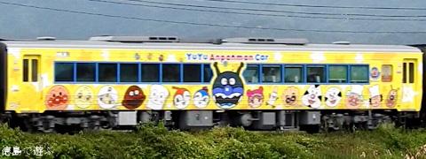 徳島県鳴門市 JR四国 ゆうゆうアンパンマンカー 2017年10月14日