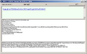 Amazon HMAC-SHA256 変換ツール
