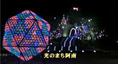 第五回沖縄国際映画祭JIMOT CM COMPETITION JIMOT CM 徳島県
