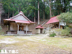 高根山 悲願寺