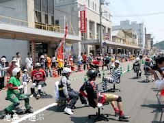 徳島県鳴門市 商店街 大道銀天街 いす−1GP 2014