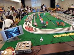 徳島県鳴門市 鳴門市ドイツ館 第5回 ドイツ館の鉄道会 2015