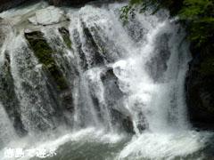 大轟の滝 2011