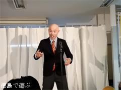 徳島県鳴門市 大道銀天街 つくし 開催 よしもと キャンタコLIVE