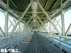 明石海峡大橋 管理道路