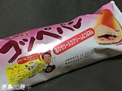 MBSちちんぷいぷい×山崎製パン コラボパン コッペパン