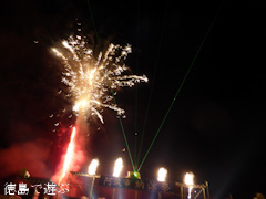 徳島県阿波市 第3回 阿波市納涼祭 2014