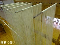 半田そうめん祭り 2012