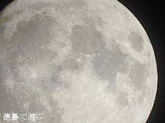 徳島県 2016年11月13日 夜空 月