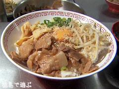徳島県庁 食堂 徳島丼