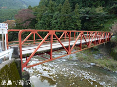 神山アーティスト・イン・レジデンス KAIR 2011