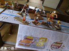 重要文化財 福永家住宅 一般公開 2012