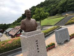 徳島県鳴門市大麻町 鳴門市ドイツ館 松江豊寿 銅像