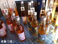 第5回 美郷梅酒まつり 2013 大畠酒造