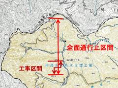 勝浦郡上勝町 剣山スーパー林道 全面通行止め 春 2014