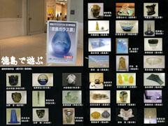 徳島ガラス展