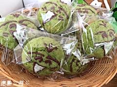 徳島県 すだちくんパン