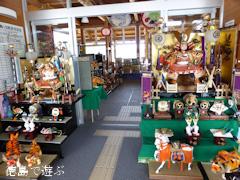 徳島県鳴門市 鳴門ウチノ海 端午の節句 2014