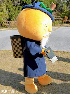 あるでよ Blog: 徳島県 上板町 かきじぃ 登場