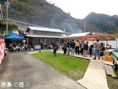 第3回 美郷梅酒まつり 2011 東野リキュール製造場
