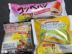 MBSちちんぷいぷい×山崎製パン コラボパン