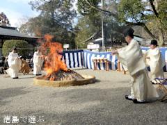 徳島県鳴門市大麻町 大麻比古神社 神火大祭 2015
