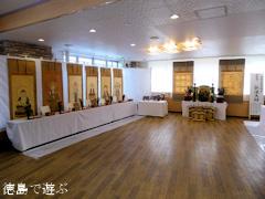 四国別格霊場 お砂踏み in 吉野川ハイウェイオアシス 2015