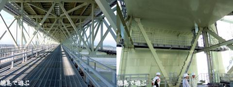 明石海峡大橋 管理用通路