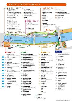 徳島県徳島市 とくしまマルシェ 2019年6月30日