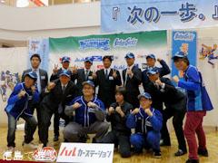 徳島インディゴソックス 新入団選手 発表記者会見@ゆめタウン徳島