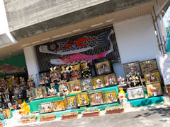 勝浦町 武者人形祭り 2013