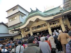 徳島市通町 えびす祭 2015