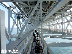大鳴門橋 管理用通路