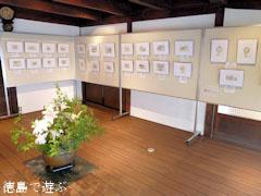 織本屋 貞光の風景画展