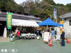 第3回 美郷梅酒まつり 2011 美郷物産館