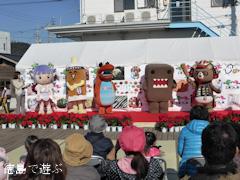 こまつしま・うまいもん祭り&みなと海鮮朝市 2013